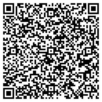 QR-код с контактной информацией организации №13 ДЕТСКИЙ САД