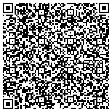 QR-код с контактной информацией организации ЮЖНО-УРАЛЬСКИЙ ГОСУДАРСТВЕННЫЙ УНИВЕРСИТЕТ, ФИЛИАЛ В Г.КУСА