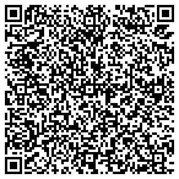 QR-код с контактной информацией организации MOBIL САЛОН СОТОВОЙ СВЯЗИ ПЕРЕВЫШИН О. Г.