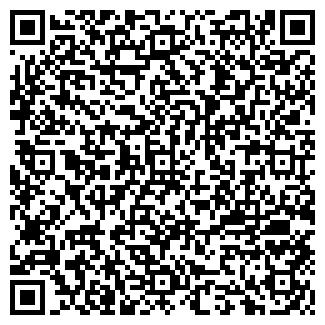 QR-код с контактной информацией организации УРАЛЬСКИЕ МАСТЕРА