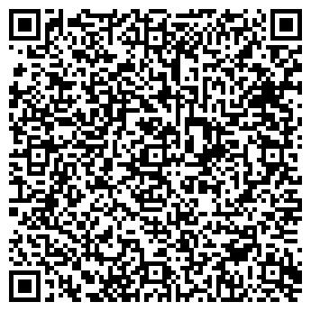 QR-код с контактной информацией организации ШИШИНСКИЙ МРАМОР ООО