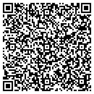 QR-код с контактной информацией организации КУШВЫ ОВД