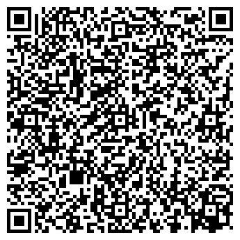 QR-код с контактной информацией организации КУШВЫ № 108 ЗАО КИТ-ЛТД