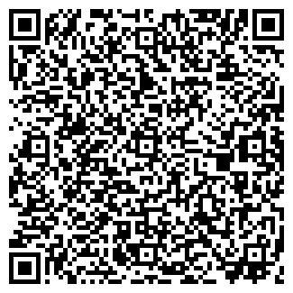 QR-код с контактной информацией организации КУШВИНСКАЯ, ООО