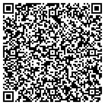 QR-код с контактной информацией организации СВЯЖИНА ГАЛИНА АЛЕКСЕЕВНА