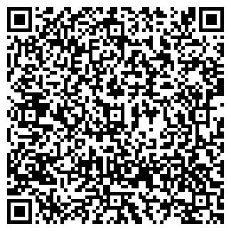 QR-код с контактной информацией организации КУШВА-3