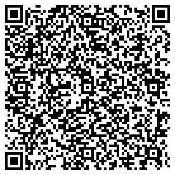 QR-код с контактной информацией организации УРАЛ-СЕРВИС, ООО