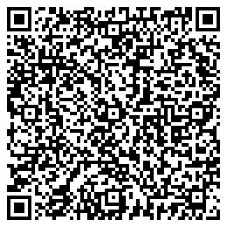 QR-код с контактной информацией организации КУШВИНСКИЙ ЦЕНТР ЗАНЯТОСТИ НАСЕЛЕНИЯ