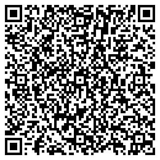 QR-код с контактной информацией организации АРТ ТВК ООО