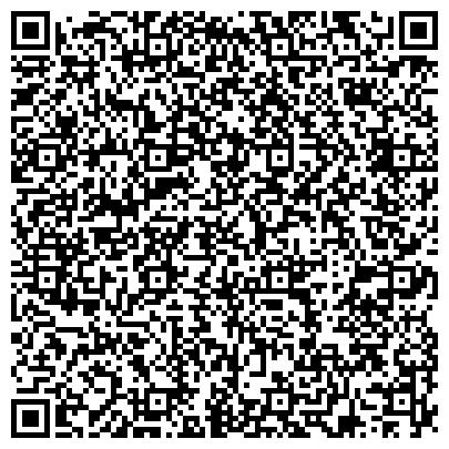 QR-код с контактной информацией организации ЦЕНТР ГИГИЕНЫ И ЭПИДЕМИОЛОГИИ ЧЕЛЯБИНСКОЙ ОБЛАСТИ В Г.КЫШТЫМЕ И КАСЛИНСКОМ РАЙОНЕ