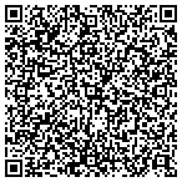 QR-код с контактной информацией организации ЧЕЛЯБИНСКГАЗКОМ ОАО, СЕВЕРНЫЙ ФИЛИАЛ