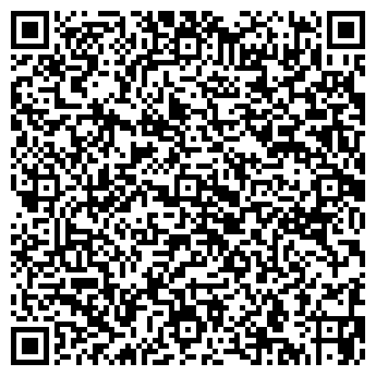 QR-код с контактной информацией организации РОСГОССТРАХ-УРАЛ ООО, СТРАХОВОЙ ОТДЕЛ В Г.КЫШТЫМ