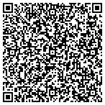 QR-код с контактной информацией организации РОСПЕЧАТЬ КЫШТЫМСКИЙ ФИЛИАЛ