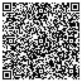 QR-код с контактной информацией организации КУПОЛ