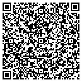 QR-код с контактной информацией организации АЛМАЗ ТАКСИ