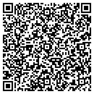 QR-код с контактной информацией организации КЕДР МАГАЗИН