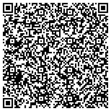 QR-код с контактной информацией организации СТРАННИК СТАНЦИЯ ДЕТСКОГО И ЮНОШЕСКОГО ТУРИЗМА И ЭКСКУРСИЙ