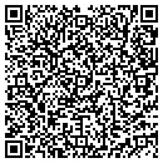 QR-код с контактной информацией организации СТАР ПКФ ООО