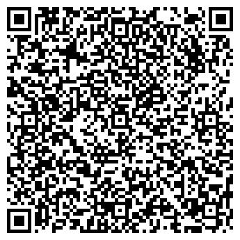 QR-код с контактной информацией организации РЕКЛАМНЫЕ ПРОЕКТЫ