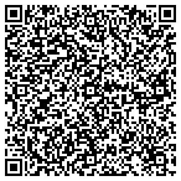 QR-код с контактной информацией организации ВДПО ЧООООО КЫШТЫМСКОЕ ГОРОДСКОЕ ОТДЕЛЕНИЕ