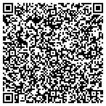 QR-код с контактной информацией организации ДЕТСКАЯ ШКОЛА ИСКУССТВ МУДОД, ФИЛИАЛ