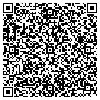 QR-код с контактной информацией организации РОСИНКАС КЫШТЫМСКИЙ УЧАСТОК ИНКАССАЦИИ