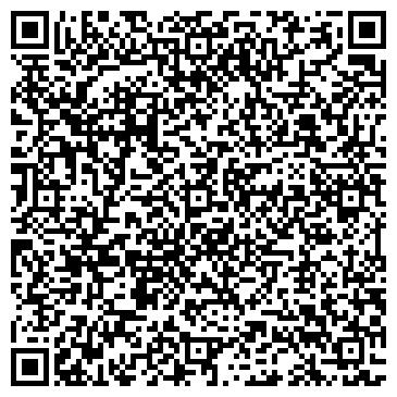 QR-код с контактной информацией организации ДВАДЦАТЫЙ УНИВЕРСАЛЬНЫЙ МАГАЗИН
