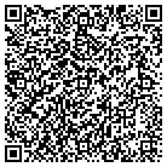 QR-код с контактной информацией организации УРАЛМОНТАЖЭЛЕКТРО