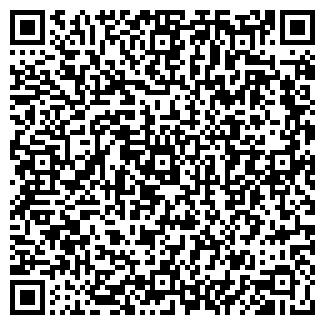 QR-код с контактной информацией организации АВАНГАРДЪ