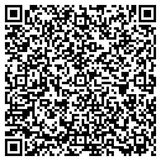 QR-код с контактной информацией организации АЗС КУПРЕЙ