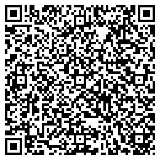 QR-код с контактной информацией организации СЕРВИС-КОМ ООО