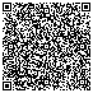 QR-код с контактной информацией организации СМУ № 42 ЭКСПЕРИМЕНТАЛЬНОЕ