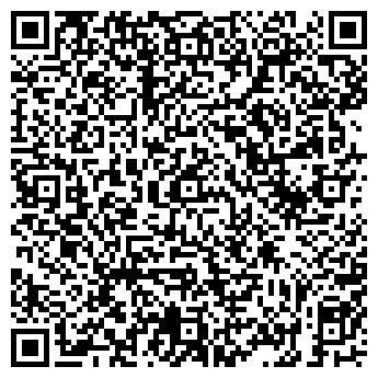 QR-код с контактной информацией организации ООО СИЯНИЕ СЕВЕРА