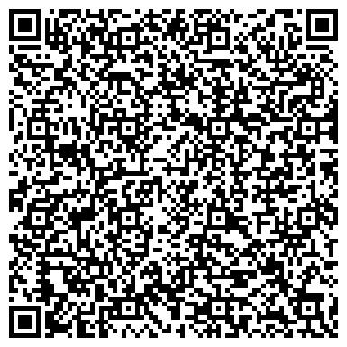 QR-код с контактной информацией организации ПРОСТОР ТЕЛЕРАДИОКОМПАНИЯ