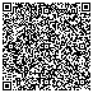 """QR-код с контактной информацией организации Мебельный салон """"Вершина"""""""