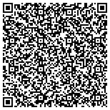 QR-код с контактной информацией организации ДЛЯ ДЕТЕЙ И ПОДРОСТКОВ С ОГРАНИЧЕННЫМИ ВОЗМОЖНОСТЯМИ