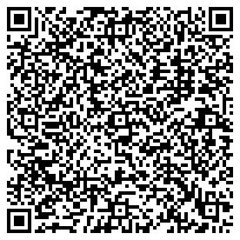 QR-код с контактной информацией организации БОРИСЛАВА