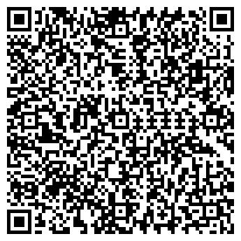 QR-код с контактной информацией организации МУП ВИКТОРИЯ