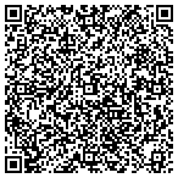 QR-код с контактной информацией организации ШКОЛА ХУДОЖЕСТВЕННАЯ