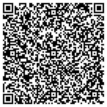 """QR-код с контактной информацией организации ООО """"МЕДИА-ХОЛДИНГ """"ЗАПАДНАЯ СИБИРЬ"""""""