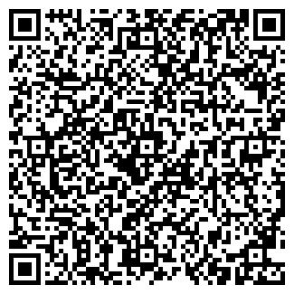 QR-код с контактной информацией организации ЖКУ