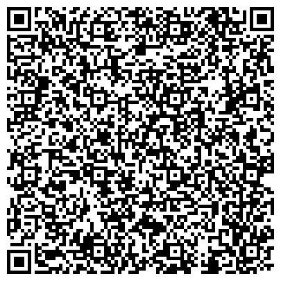 QR-код с контактной информацией организации ЗАПАДНО-СИБИРСКАЯ ТРАНСПОРТНАЯ СТРАХОВАЯ КОМПАНИЯ ПРЕДСТАВИТЕЛЬСТВО