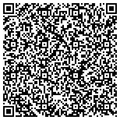 QR-код с контактной информацией организации ЗОЛОТОЙ ПЕТУШОК ДЕТСКИЙ САД ОБЩЕРАЗВИВАЮЩЕГО ВИДА № 4