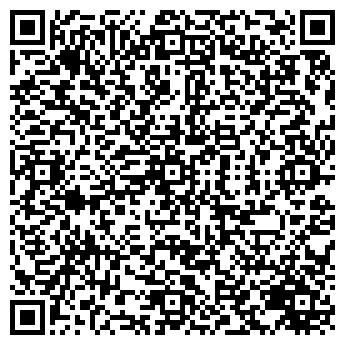 QR-код с контактной информацией организации БАЛЬЗАМ-9