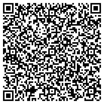 QR-код с контактной информацией организации МАХАЛЛЯ МЕЧЕТЬ