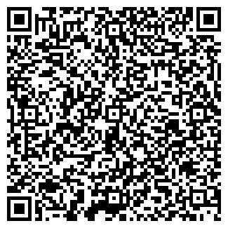 QR-код с контактной информацией организации АМТЕЯ
