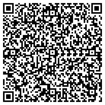 QR-код с контактной информацией организации БАЛЬЗАМ-3