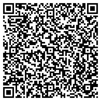 QR-код с контактной информацией организации БАЛЬЗАМ-4