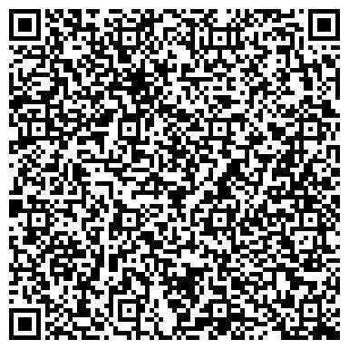 QR-код с контактной информацией организации СВЕТЛЯЧОК ДЕТСКИЙ САД ОБЩЕРАЗВИВАЮЩЕГО ВИДА № 3