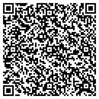 QR-код с контактной информацией организации СЛАВАИК
